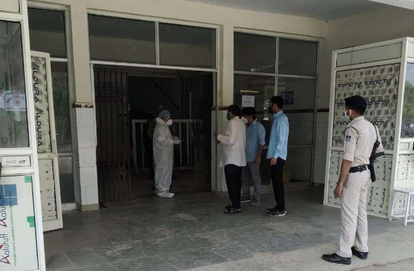 तहसील और नायब तहसील कार्यालय बंद, एसडीएम सहित दो दर्जन अधिकारी-कर्मचारी क्वॉरंटीन