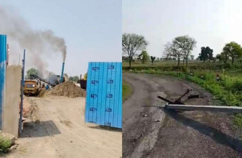 डामर प्लांट के धुएं से वायु प्रदूषित, सांस नहीं ले पा रहे ग्रामीण