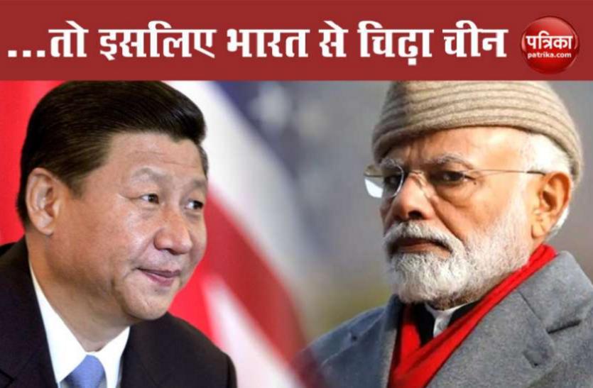 India-China Dispute: Article 370 हटने से भड़का है China, Chinese diplomat के ट्वीट से हुआ खुलासा