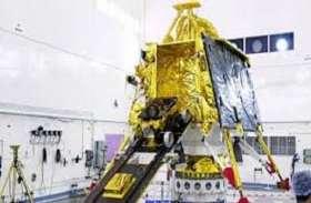 भारत-जापान मिलकर Moon Mission की कर रहे तैयारी, इसरो लैंडर का करेगा निर्माण