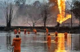 असम में तेल के कुए में आग जारी, विशेषज्ञों ने केंद्र को सौंपी रिपोर्ट