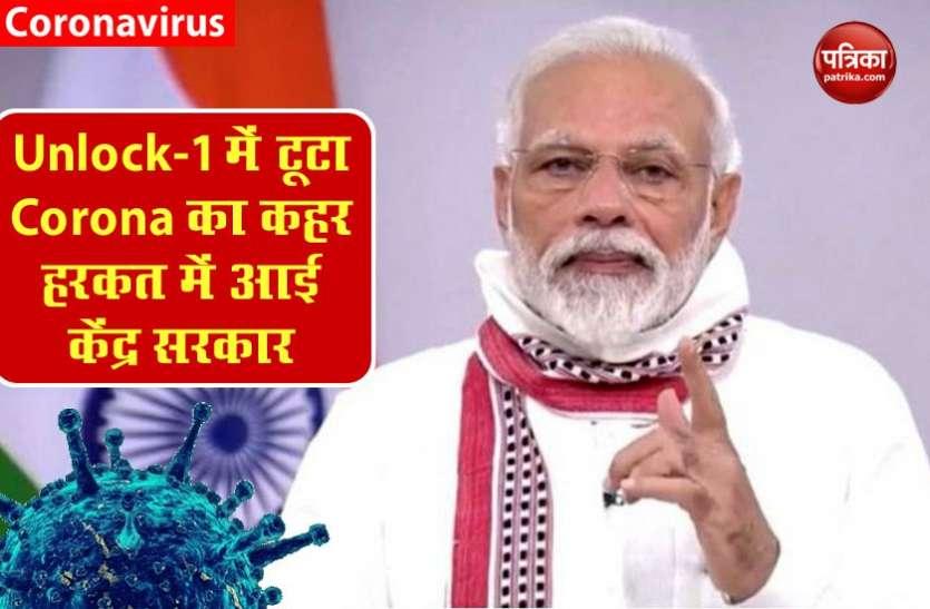 Lockdown : इन 5 मुद्दों पर PM Modi राज्यों के मुख्यमंत्रियों से कर सकते हैं चर्चा, सख्ती पर हो सकता है विचार