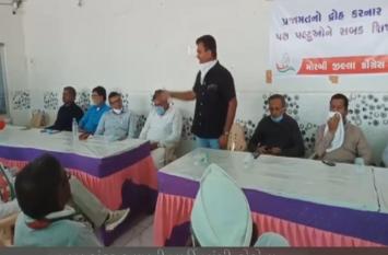 Gujarat congress: सौराष्ट्र के विधायक पहुंचे मोरबी, आमजन से मिले