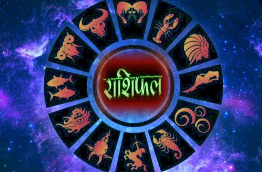 aaj ka rashifal Today's horoscope in hindi