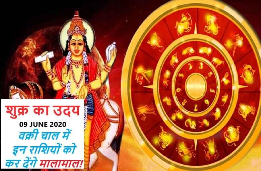 https://www.patrika.com/religion-and-spirituality/venus-has-risen-its-impact-on-all-12-zodiac-signs-6179994/