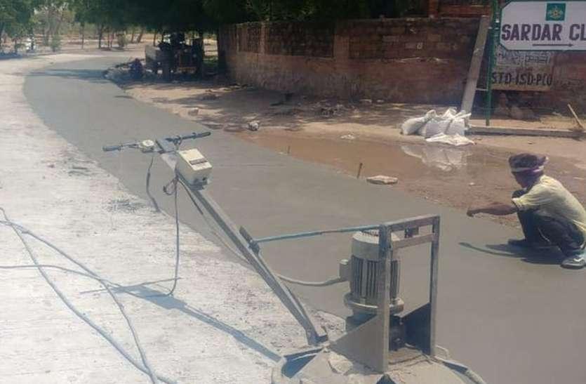19 करोड़ में सुधर रही जोधपुर की सड़कें