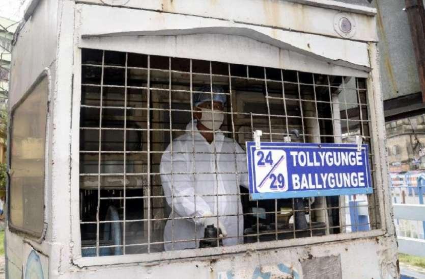 BENGAL CORONA EFFECT करीब ढाई माह बाद महानगर में ट्राम सेवा शुरू