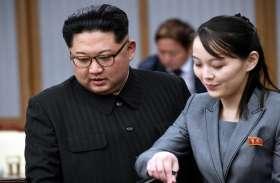 NORTH KOREA: कौन है, जो किम जोंग का उत्तराधिकारी बनने जा रहा है
