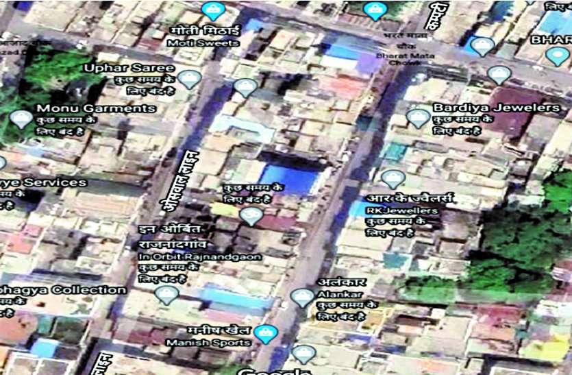 मेडिकल कालेज से 37 स्वस्थ होकर हुए डिस्चार्ज, राजनांदगांव में फिर आ गए 9 नए केस सामने, शहर के सदर बाजार को किया सील ...