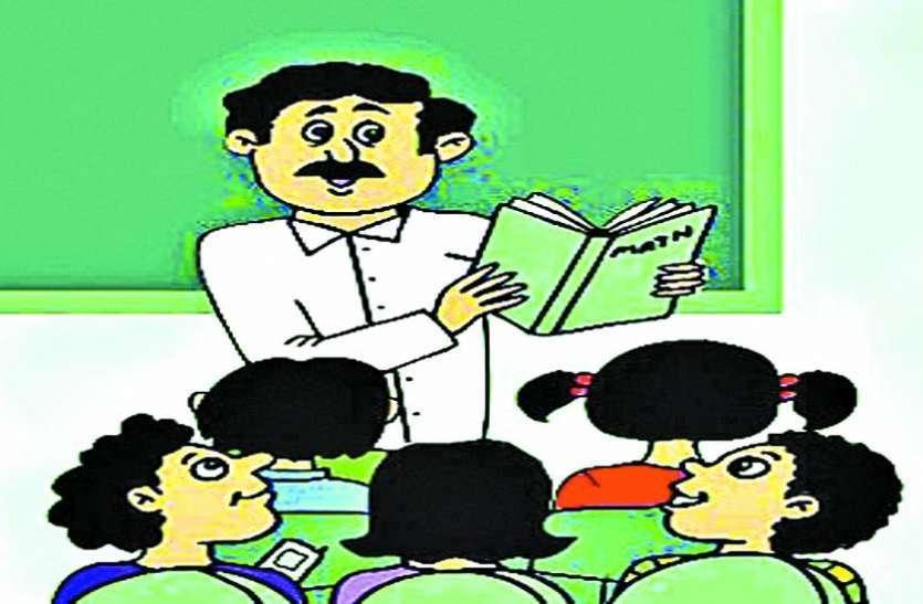 शिक्षक और विद्यार्थियों ने किया गुरु को सलाम, विकास खंड स्तरीय आयोजन में सुनाए गए यादगार पल ...