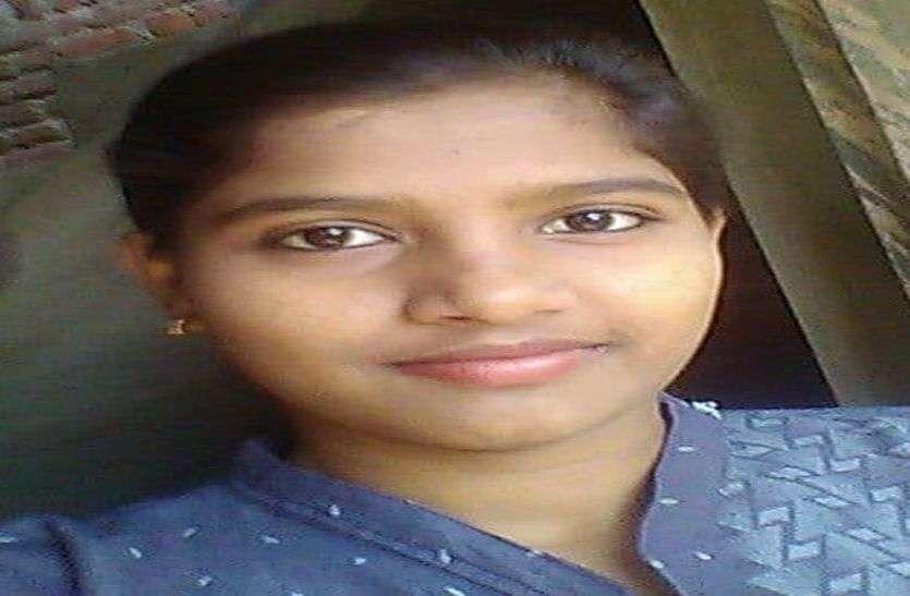 मां को बचाने के लिए राजस्थान के चिड़ावा में बेटी ने दे दी जान