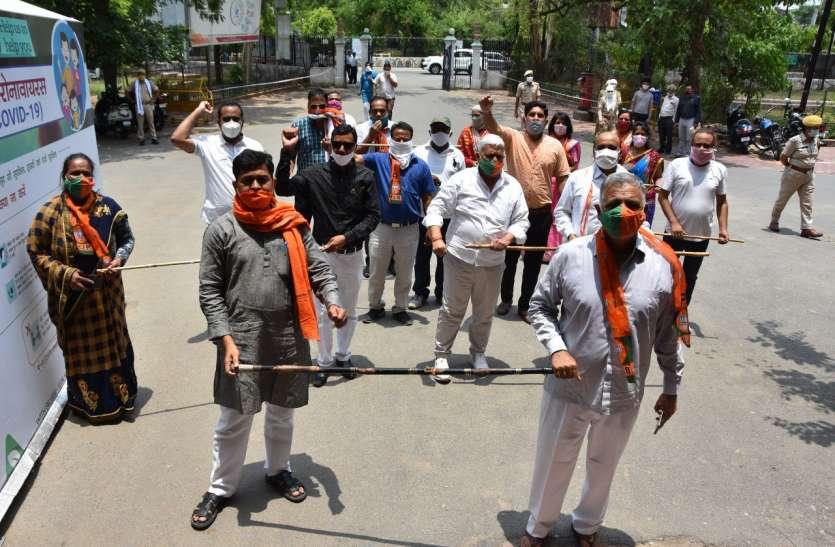 भीलवाड़ा भाजपा ने क्यूं उठाया हाथ में डंडा, पढि़ए