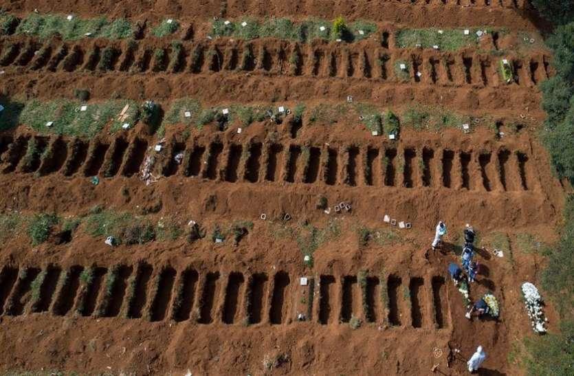 Coronavirus: Brazil में कब्रिस्तान में नहीं बची जगह, तीन साल पुरानी कब्रें खोदकर दफनाए जा रहे शव