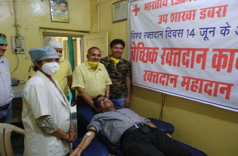 प्रशासनिक अधिकारियों ने किया रक्तदान