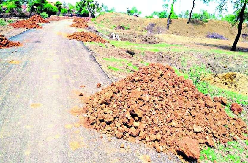 पहले सड़क डामरीकरण में बरती लापरवाही अब मिट्टी से की जा रही पीचिंग