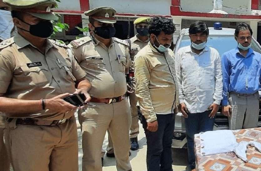 फर्जी आईआरएस अधिकारी गिरफ्तार, करोड़ों रुपए की संपत्ति का निकला मालिक