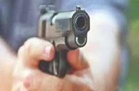 Muzaffarnagar बहस के बाद भाई ने बहन को मारी गोली, हालत गंभीर
