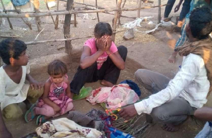 मां की हत्या, पिता गया जेल, एक साल का मासूम सहित छह बच्चे हुए अनाथ