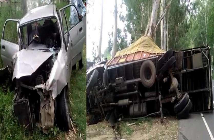 दर्दनाक: भतीजे की शादी का सामान लेने जा रहे पति-पत्नी की सड़क हादसे में मौत, भतीजी घायल