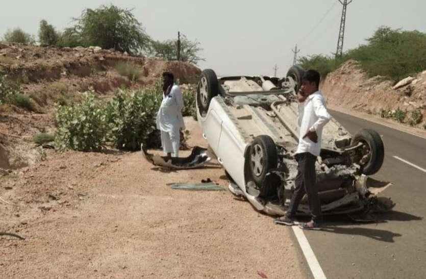 गाय को बचाने के प्रयास में काणोद के पास कार पलटी
