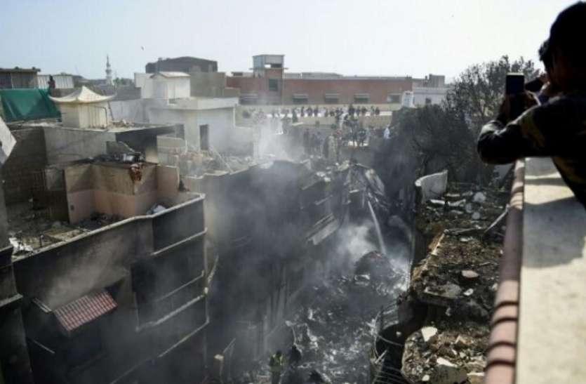 Karachi Plane Crash: मृतकों के परिजनों ने DNA टेस्ट पर जताया संदेह, अधिकारियों पर गड़बड़ी का आरोप