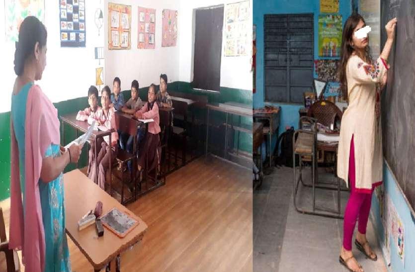 अनामिका शुक्ला के बाद अब प्रीती यादव, फर्जी टीचरों पर नया खुलासा, सभी से वसूल की जाएगी अब तक दी गई सारी सैलरी