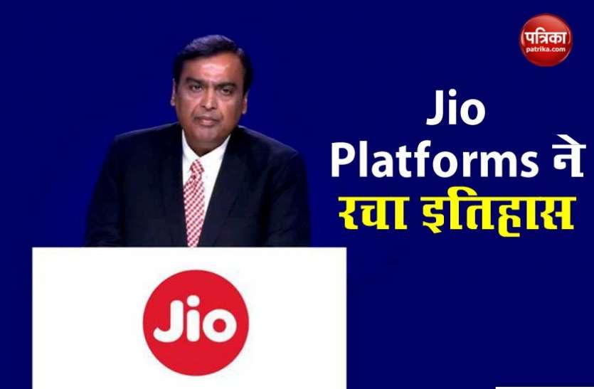 वो दस निवेश जिनसे Jio Platform ने रचा इतिहास, Reliance Industries को हुआ क्या फायदा