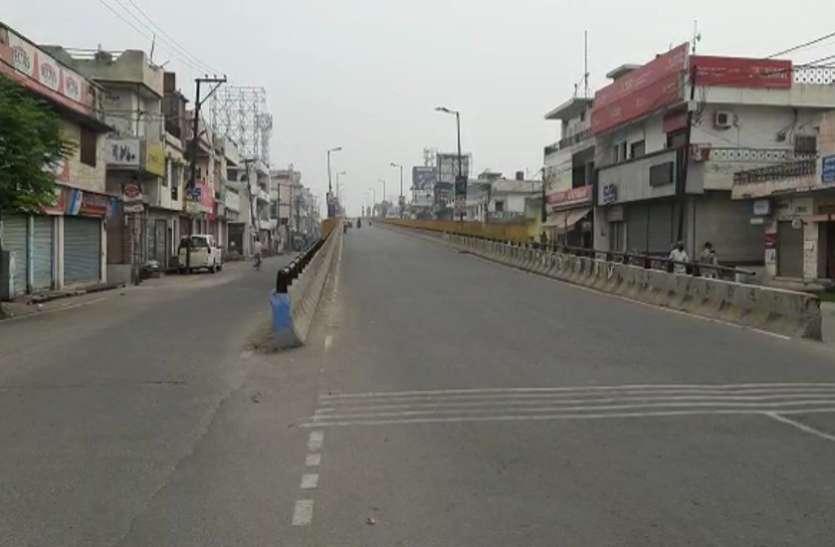 Janta Curfew Imposed In Muzaffarnagar Due To Coronavirus ...