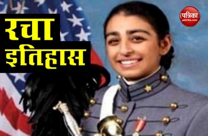 भारतीय मूल की Anmol Narang अमरीकी सैन्य अकादमी से ग्रेजुएट होने वाली पहली सिख महिला