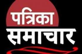 कोरोना का खौफ : मंत्रालय में दो महीने से गायब हैं भूपेश सरकार के मंत्री, भाजपा ने बोला हमला