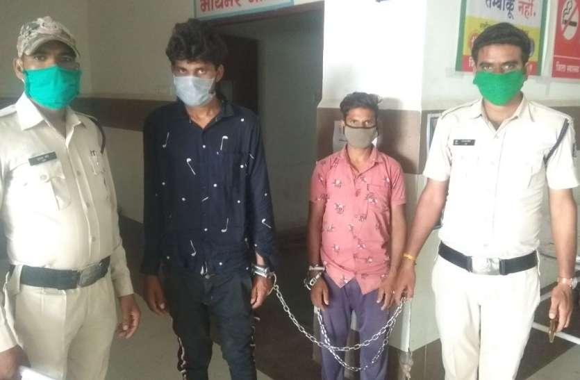 Raped - युवती से बलात्कार के दो आरोपी गिरफ्तार