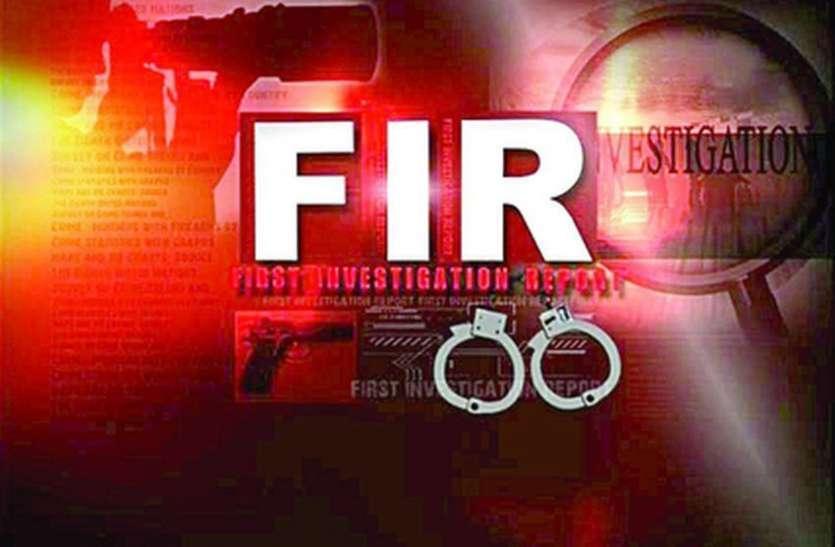 थाने जाने की जरूरत नहीं, अब घर बैठे पुलिस को दर्ज कराओ अपनी FIR