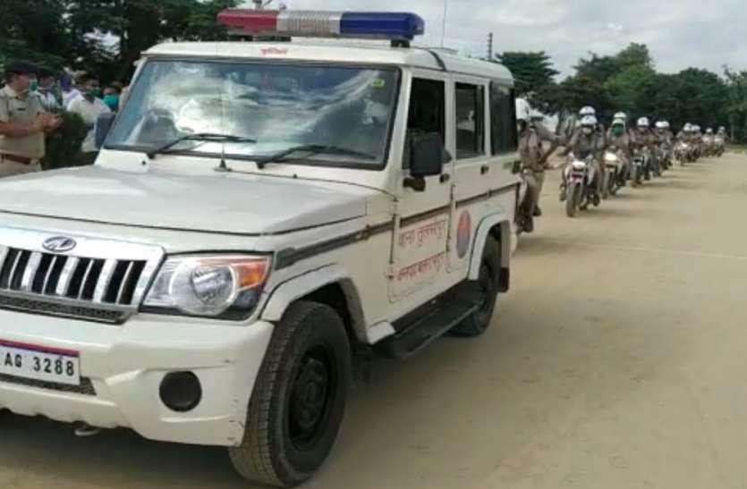 बीपीओ के वाहन रैली को हरी झंडी दिखाकर डीआईजी ने किया रवाना