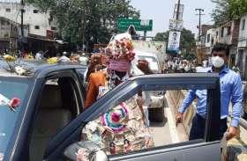 Rampur: बिना मास्क के बारात लेकर जाना दूल्हेका पड़ा भारी, डीएम ने काट दिया चालान