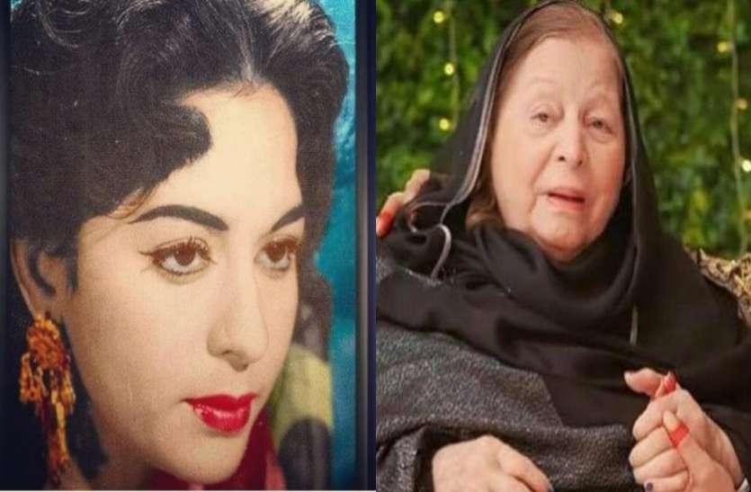 पाकिस्तानी सिनेमा की पहली अभिनेत्री Sabiha Khanum का 84 साल की उम्र में निधन