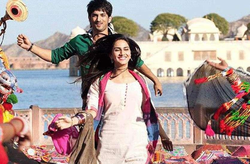 जब फिजां में गूंजा था 'शहर गुलाबी'... तब जयपुर में खूब मुस्कुराएं थे सुशांत
