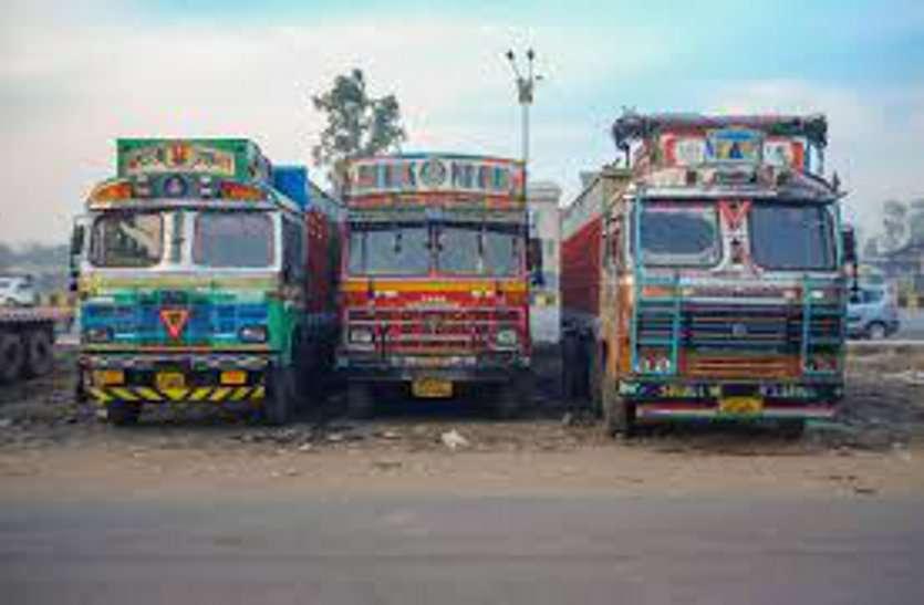 लॉकडाउन में ट्रकों के पहिए थमने से 4 हजार करोड़ का नुकसान