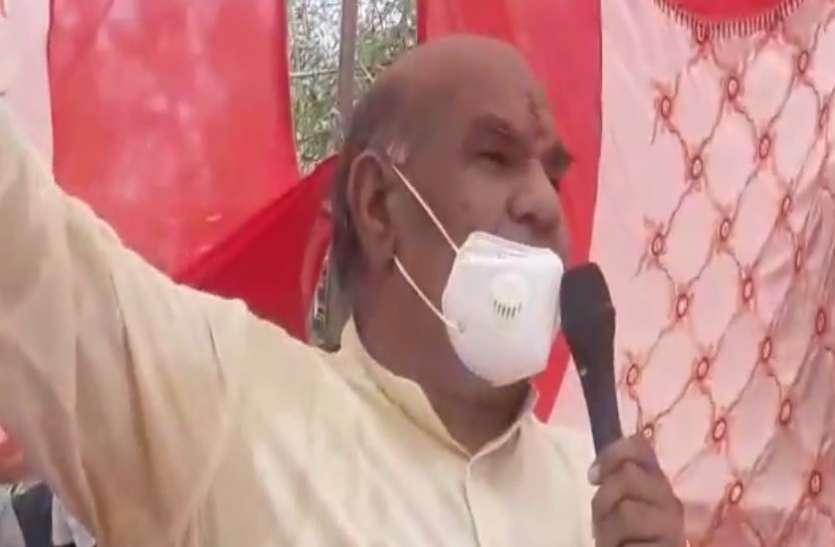 भाजपा विधायक बोले- देश में कोरोना संक्रमितों की संख्या 90 करोड़, पैसे कहीं से नहीं आ रहे हैं