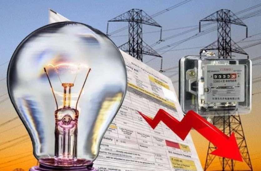 दो करोड़ का बिजली बिल बकाया, 14 ग्राम पंचायतों के काटे कनेक्शन