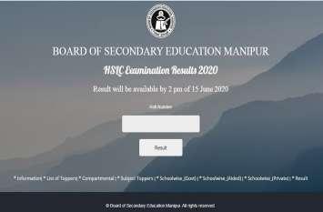 मणिपुर बीएसईएम एचएसएलसी 10 वीं परिणाम 2020: आज आ सकता है रिजल्ट, यहां जानें कब और कैसे करें जांच