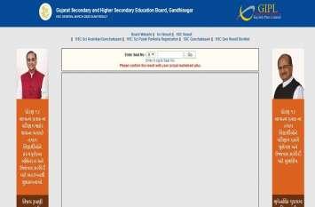 GSEB HSC results 2020: कॉमर्स और आर्ट्स स्ट्रीम के परिणाम घोषित, यहां से करें डाउनलोड