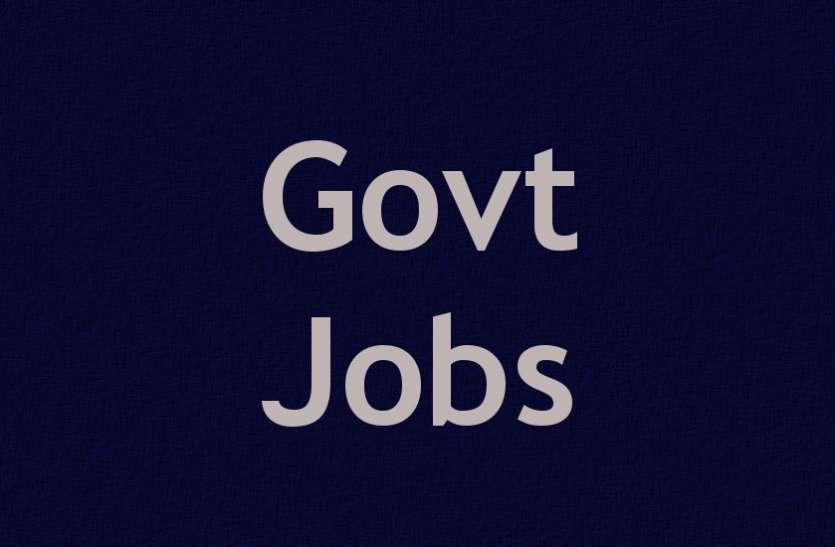 Govt Jobs: दो साल से पेपर नहीं हुए, हजारों छात्र भर्ती से बाहर