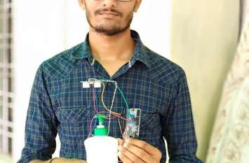 बीकानेर- छात्र ने बनाई ऑटोमैटिक सेनेटाइजर मशीन