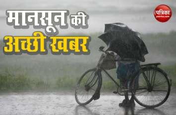गर्मी से जल्द मिलेगी राहत, राजस्थान के द्वार पहुंचा 'Monsoon'