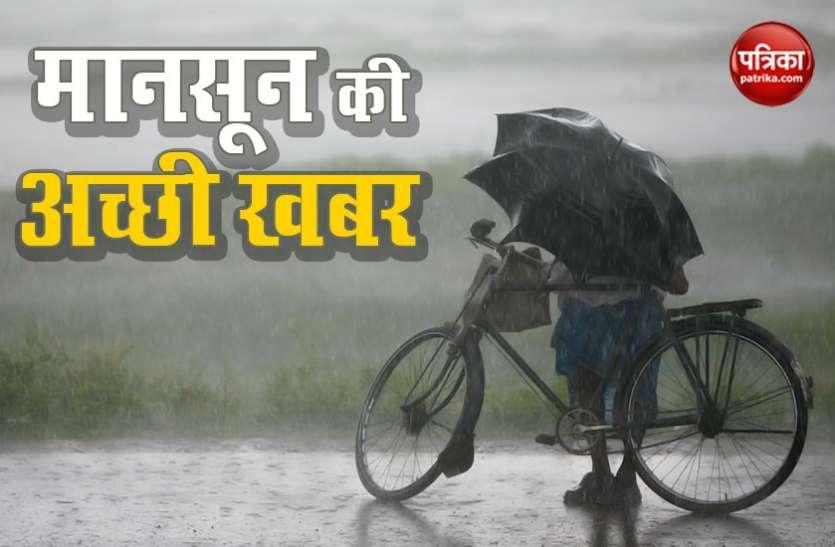 दक्षिण पश्चिम मानसून बंगाल की खाड़ी के दक्षिण तक बढ़ा, फिर भी बढ़ेगा तापमान
