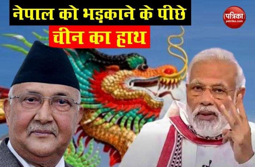 भारत-नेपाल रिश्ते को दुनिया की कोई ताकत तोड़ नहीं सकती - राजनाथ सिंह
