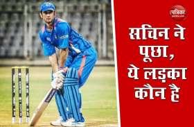 Sushant Singh Rajput ने Arjun Tendulkar के बाउंसर पर खेला था शानदार शॉट, Sachin को नहीं हुआ यकीन