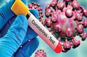 Chhattisgarh Coronavirus Update: कोरोना ने अब सुकमा में दी दस्तक, CRPF के 3 जवान COVID-19 संक्रमित