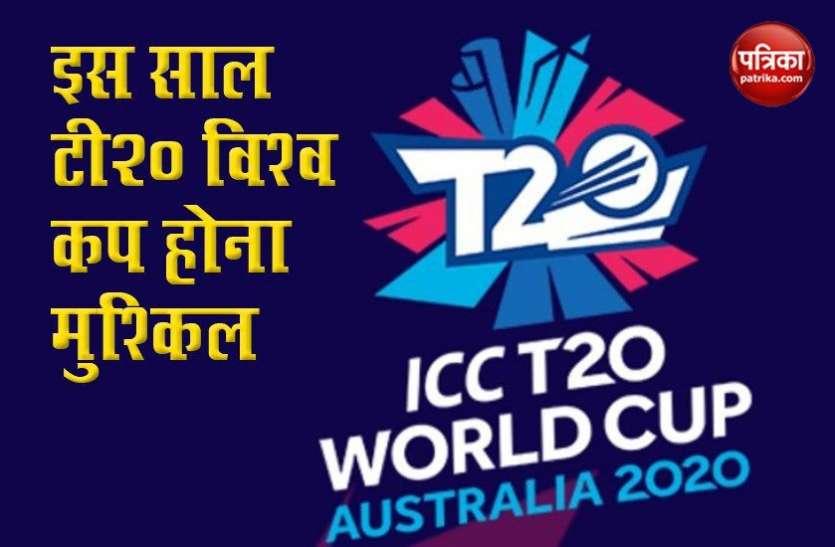 Cricket Australia के बयान के बाद IPL 2020 होने के आसार बढ़े