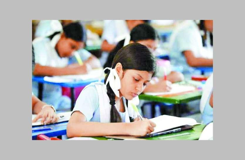 बोर्ड परीक्षाएं बढ़ा रही अभिभावकों का ब्लड प्रेशर